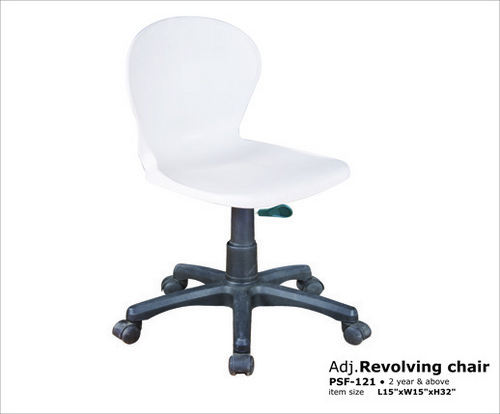 Adjustable Revolving Chair