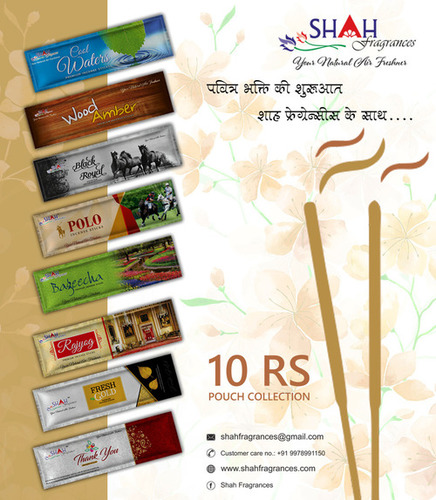 10 Rs. Pouch Collection