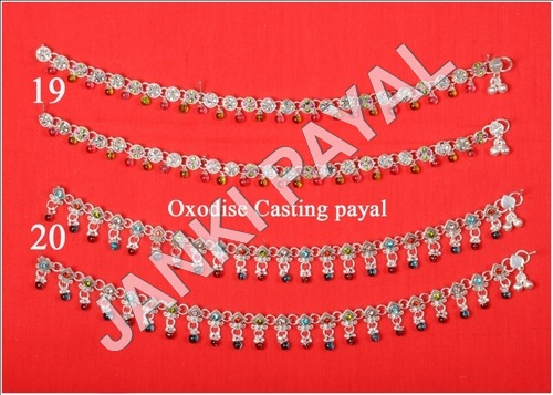 Beaded Imitation Payal