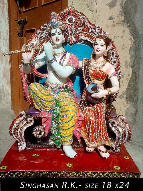 Radha Krishna On Sighasan