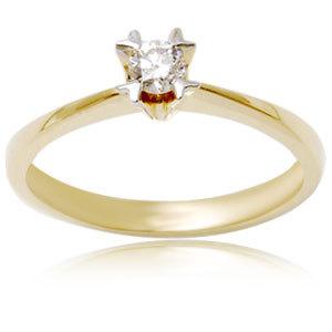 Round Diamond Gold Ring