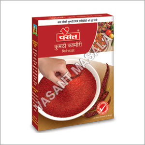 Kumthi Kashmiri Chilli Powder