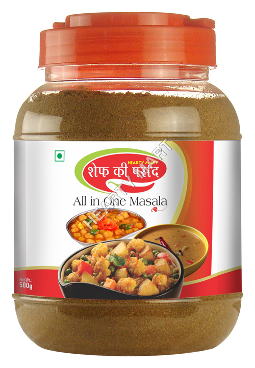 All in One garam masala: