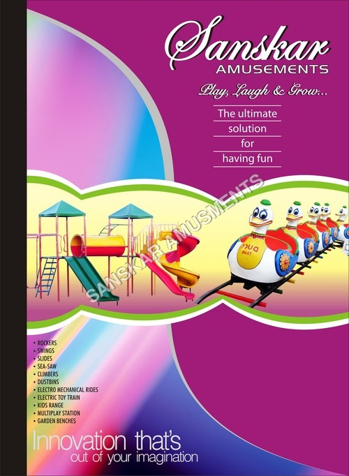 FRONT PAGE OF THE CATALOG