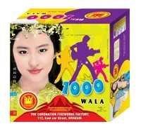 Lar 1000 Wala