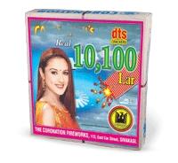 Real 10,100 dts Lar