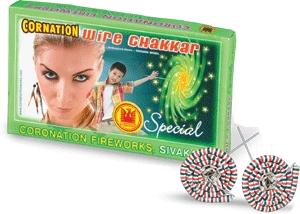 Wire Chakkar Special.