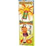 Shatabdi Rocket.