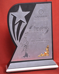 SAHARA Award