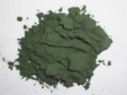 Pigment for Coating
