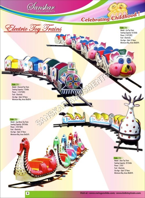 ELECTRIC TOY TRAIN (Page No-1)