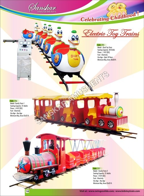 ELECTRIC TOY TRAIN (Page No-2)