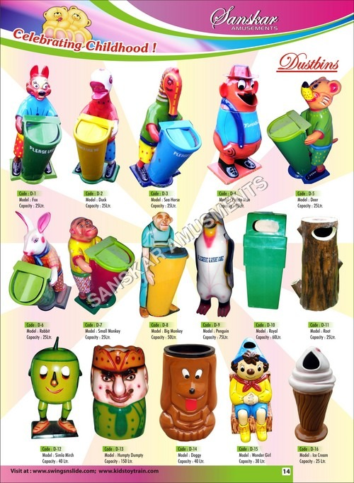 FIBER DUSTBINS