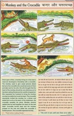 Crocodile & The Monkey