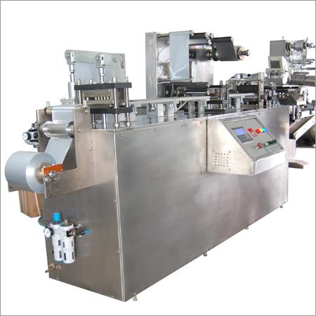 Alu Alu Machine