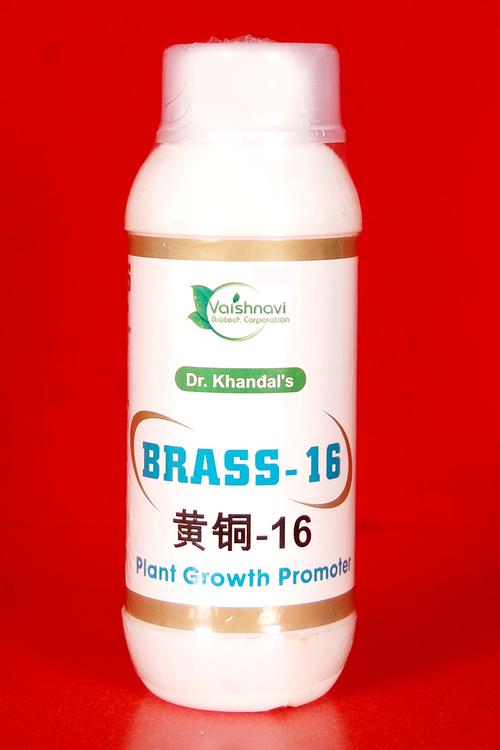 Brassinolide