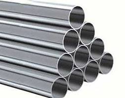 MS Curtain Pipes