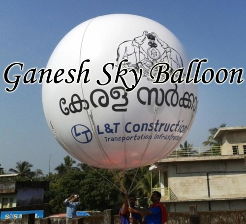 Helium Sky Advertising Balloon