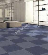 Plain Carpet Tile