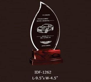 Aston Martin Award