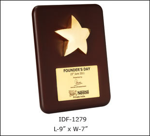 Nestel Star Trophy