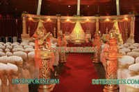 Indian Wedding Reception Stage