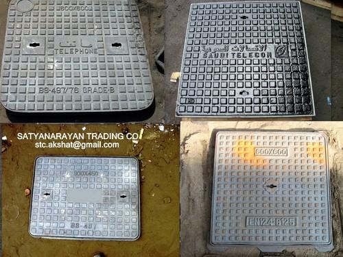 Square Manhole Covers