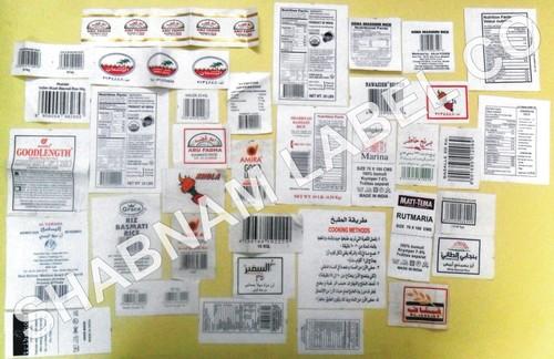 Rice Fabric Bag Labels