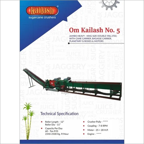 Sugarcane Crusher (Double Mill with Cane and Bagasse Carrier)
