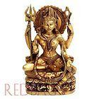 Ardhanarishvara' - Brass Statue