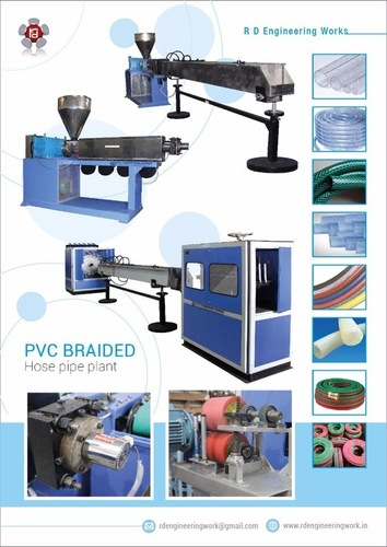 PVC Braided Pipe Making Machine