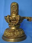 Bhagwan Shankar as Shivlingham rare Brass Antique finish Murti Metal Statue