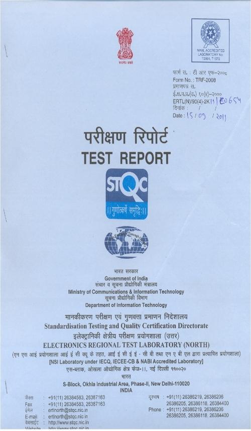 Ertl Certificates