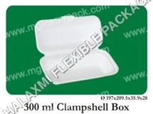 Clamshell Box