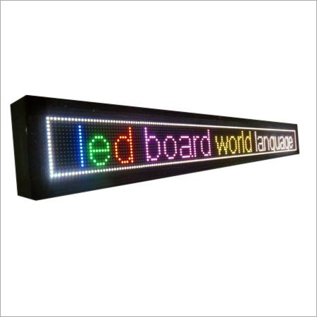 RGB Display Board