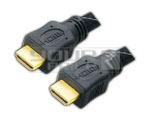 DMI to HDMI Digital High Power Cord - 1.5 Meter