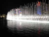 High vertical jet fountains