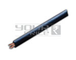 2 Core Shileded 3.4mm Microphone cable
