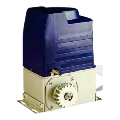 Motorized Gate Motor