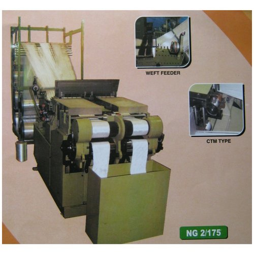 Textile Needle Loom Machinery