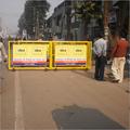 Barricades Advertisement Service