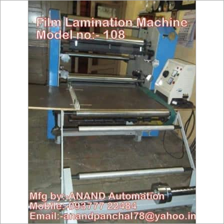 Film Lamination Machinery