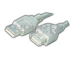 USB A Male to USB A Female Cord (Shielded) - 5 Meter