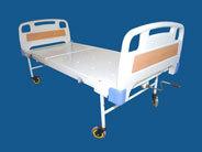 Hospital Attendant Bed