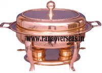 OVAL SHAPE COPPER CHAFING DISH