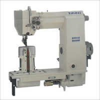 Garment Sewing Machines