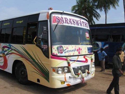 印第安公共汽车教练