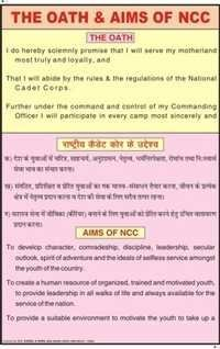 The Oath & Aims NCC Chart