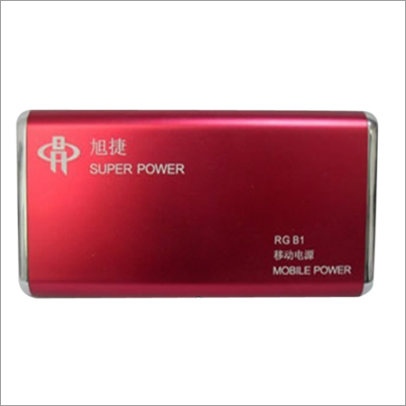 Portable Batteries For Mobile Mp3 Laptop Iphone  Ipad