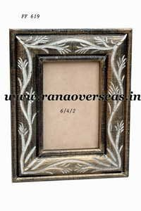 Antique Look Wooden Photo Frame.